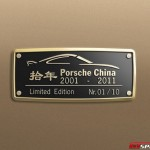 Limited Porsche 911 Turbo S China 10 Year Anniversary Edition Sign